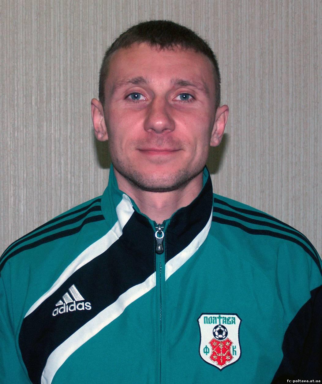 Пасичниченко Роман