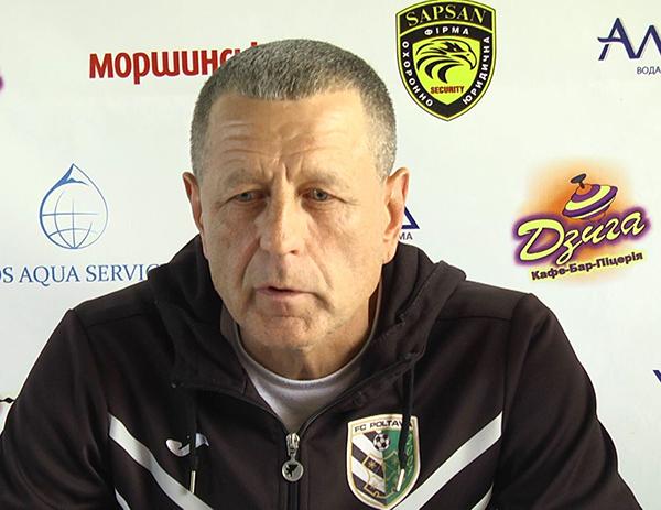 Владимир Прокопиненко :Наши футболисты психологически небыли готовы к этой игре