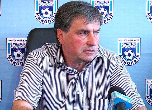 Пресс-конференция главного тренера ФК
