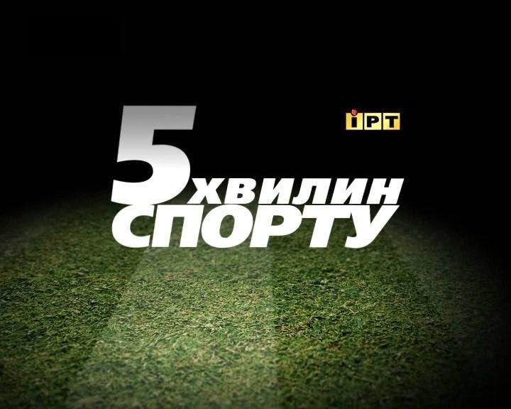 Видеообзор матча ФК Полтава - ФК Тернополь 0: 0...